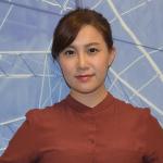 Carrie Yang